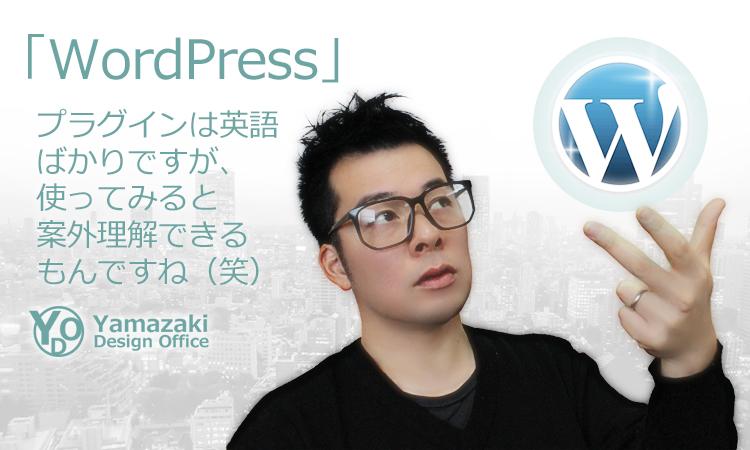 【YDO】デザ記事アイキャッチ13-750×450