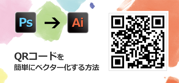 【YDO】デザ記事アイキャッチ 95 750×350