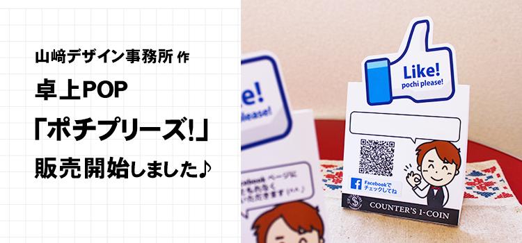 【YDO】デザ記事アイキャッチ 101 750×350