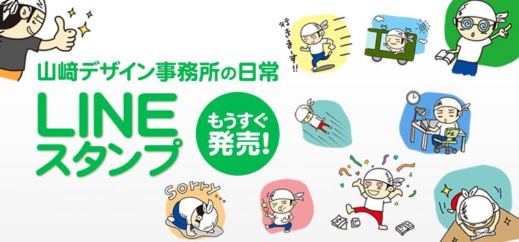 【YDO】デザ記事アイキャッチ 96 750×350