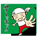 【ydo】スタンプ 38