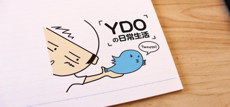 【YDO】デザ記事アイキャッチ 104 750×350
