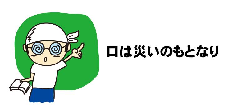 【YDO】デザ記事アイキャッチ 111 750×350