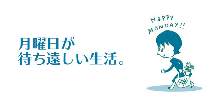 【YDO】デザ記事アイキャッチ 125 750×350