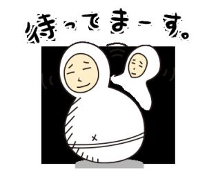 【こぼし】スタンプ 26