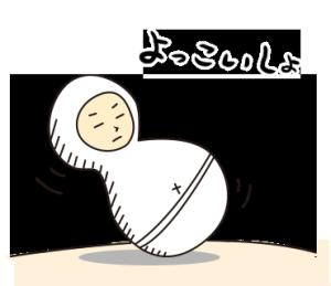 【こぼし】スタンプ 3