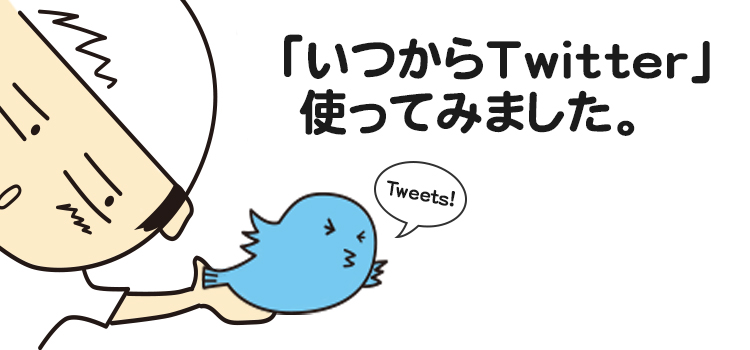 【YDO】デザ記事アイキャッチ-140-750×350