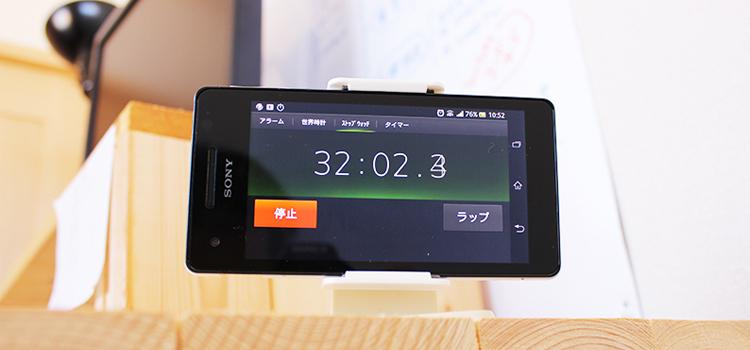【YDO】デザ記事アイキャッチ-141-750×350