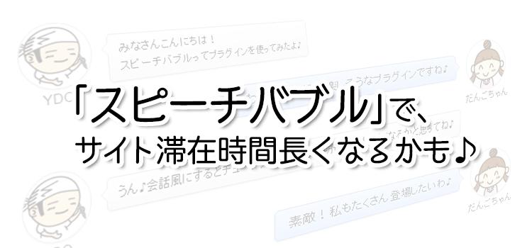 【YDO】デザ記事アイキャッチ-143-750×350