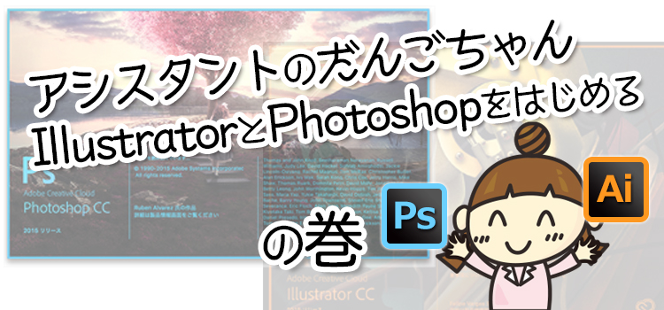 【YDO】デザ記事アイキャッチ-147-750×350