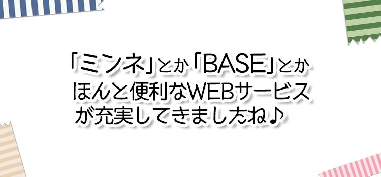 【YDO】デザ記事アイキャッチ-148-750×350
