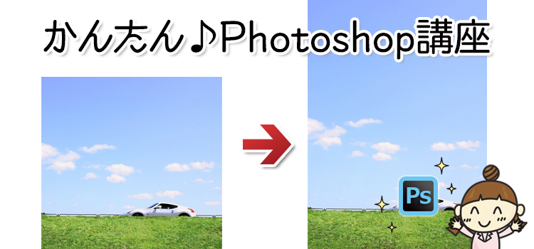 【YDO】デザ記事アイキャッチ-151-750×350