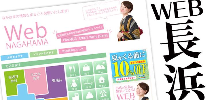 【YDO】デザ記事アイキャッチ 157 750×350