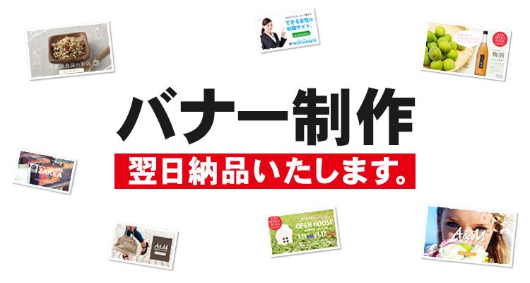 【YDO】デザ記事アイキャッチ 158 750×350