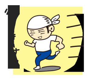 【ydo】スタンプ 12