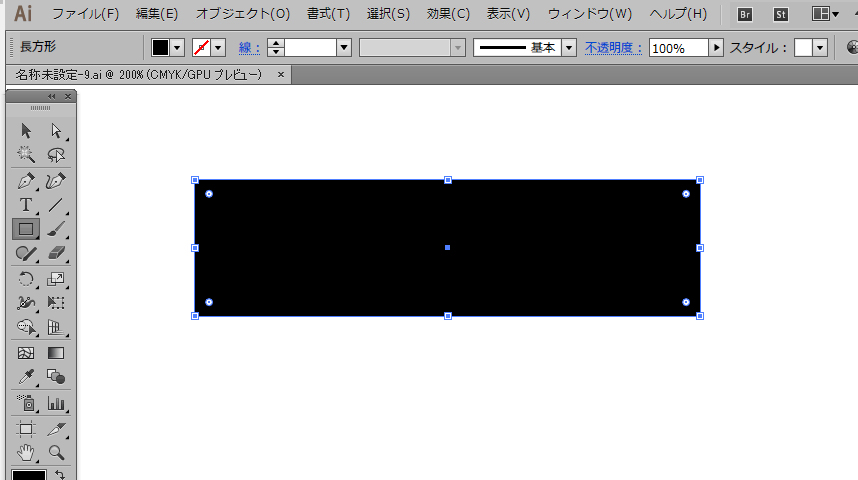 長方形ツール1